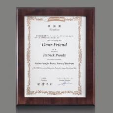 Certificate Frames - Dovercourt Cert Holder
