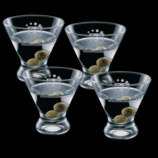 Brisbane Stemless Martini (Set of 2)